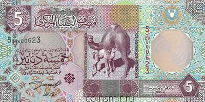 5 динар 2002 Ливия.