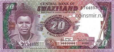 20 эмалангени 1986 Свазиленд.