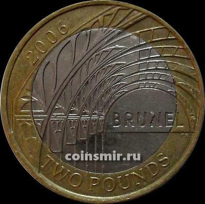 2 фунта 2006 Великобритания. Станция Паддингтон.
