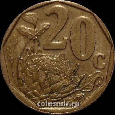 20 центов 2012 Южная Африка. Протея.