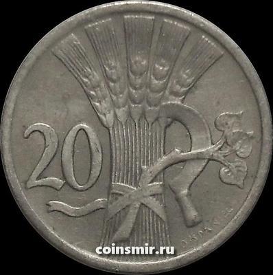 20 геллеров 1937 Чехословакия.