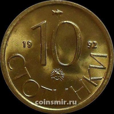 10 стотинок 1992 Болгария.