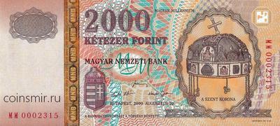 2000 форинтов 2000 Венгрия. Миллениум.