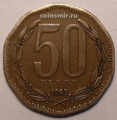 50 песо 1993 Чили.