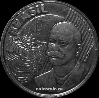 50 сентаво 2002 Бразилия.