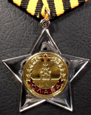 Орден Славы II степени (муляж).
