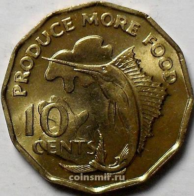 10 центов 1977 Сейшельские острова. ФАО.