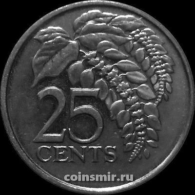 25 центов 2008 Тринидад и Тобаго.