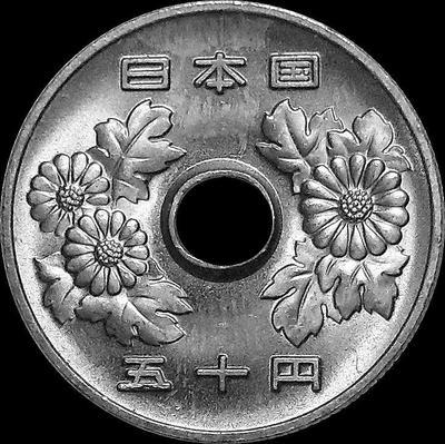 50 йен 1980 Япония.