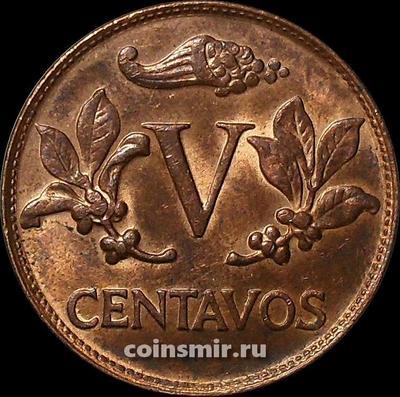 5 сентаво 1970 Колумбия.