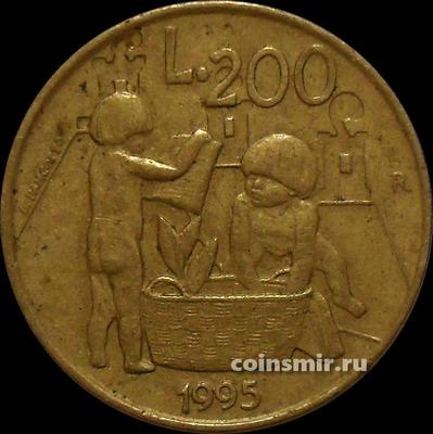 200 лир 1995 Сан-Марино. Играющие дети. VF
