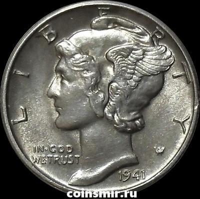 10 центов (1 дайм) 1941 D США.
