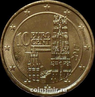 10 евроцентов 2017 Австрия. Собор Святого Стефана.
