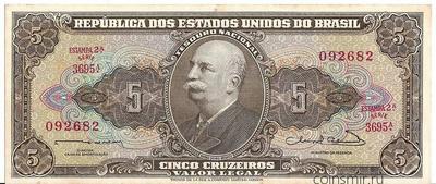 5 крузейро 1962-1964 Бразилия.