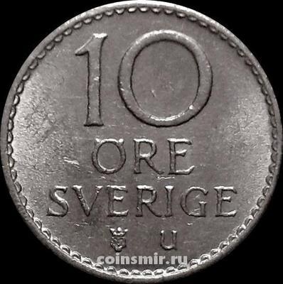 10 эре 1967 U Швеция.