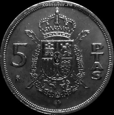 5 песет 1983 Испания.