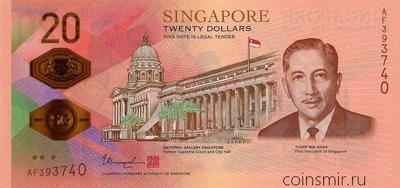20 долларов 2019 Сингапур. 200 лет Сингапуру.
