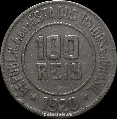 100 рейс 1920 Бразилия.