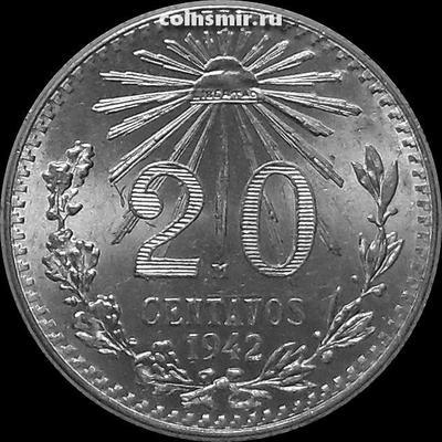 20 сентаво 1942 Мексика.