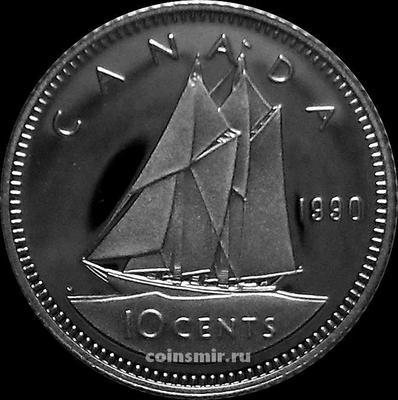 10 центов 1990 Канада. Пруф.