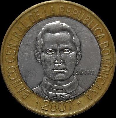5 песо 2007 Доминиканская республика.