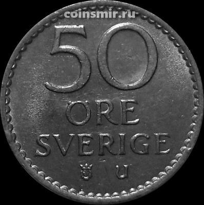 50 эре 1970 U Швеция.