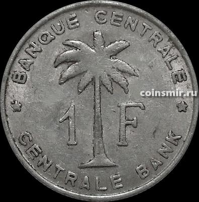 1 франк 1957 Бельгийское Конго. Руанда-Урунди.