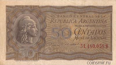 50 сентаво 1950-1951 Аргентина.