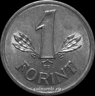 1 форинт 1981 Венгрия.