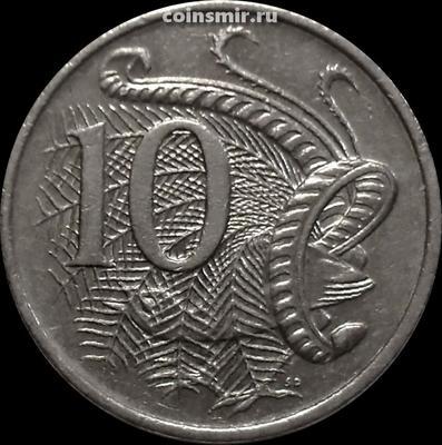 10 центов 1992 Австралия. Лирохвост.