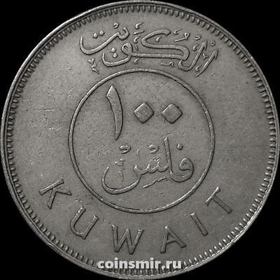 100 филс 1969 Кувейт.