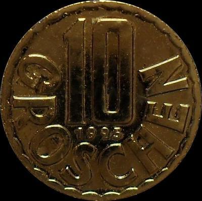 10 грошей 1995 Австрия.