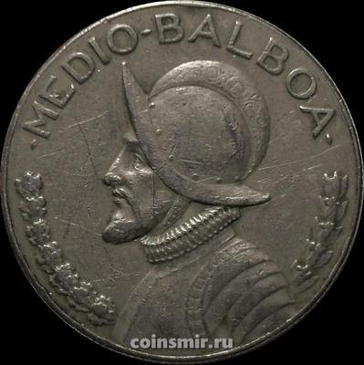 1/2 бальбоа 1980 Панама.