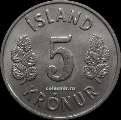 5 крон 1973 Исландия.