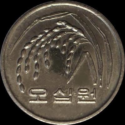 50 вон 2000 Южная Корея. ФАО.