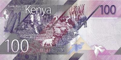 100 шиллингов 2019 Кения.