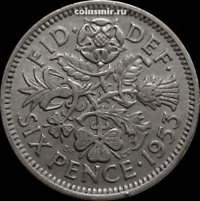 6 пенсов 1953 Великобритания.