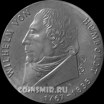20 марок 1967 ГДР. Вильгельм фон Гумбольдт.