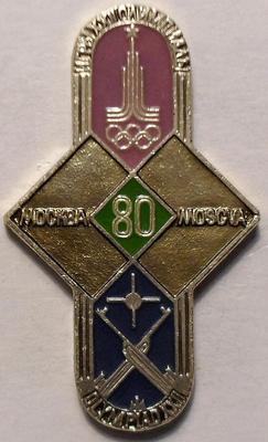 Значок Стрельба. Игры XXII Олимпиады. Москва-80-Moscva.