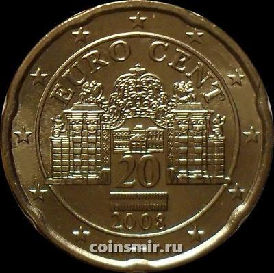 20 евроцентов 2008 Австрия. Главные ворота Бельведера.