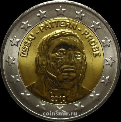 2 евро 2010 Эстония. Европроба. Xeros.