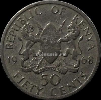 50 центов 1968 Кения.