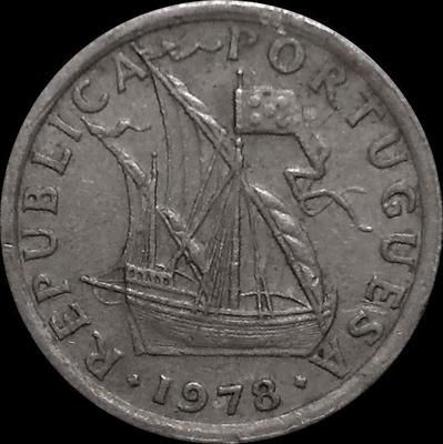 2,5 эскудо 1978 Португалия.