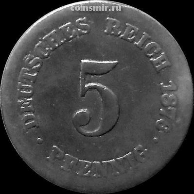 5 пфеннигов 1876 Германия. Не читается знак монетного двора.