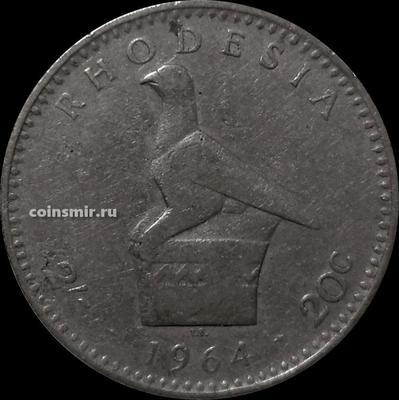 20 центов (2 шиллинга) 1964 Родезия.