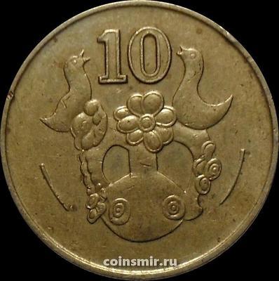 10 центов 1998 Кипр.
