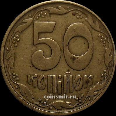 """50 копеек 1992 Украина. 4 ягоды справа от крайней """"К""""."""