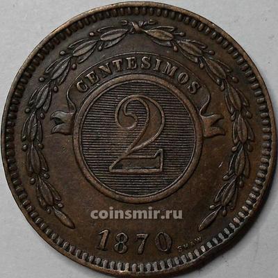 2 сентесимо 1870 Парагвай.