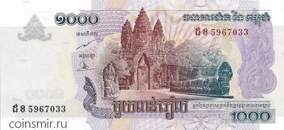 1000 риелей 2007 Камбоджа.