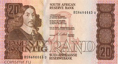 20 рандов 1984-1993 Южная Африка.